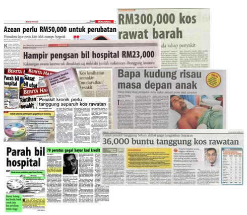 Contoh-contoh bil hospital.png